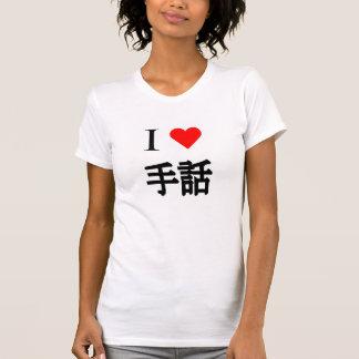I Love Sign Language T Shirt