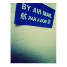 I Love Snailmail - By Air Mail Postcard
