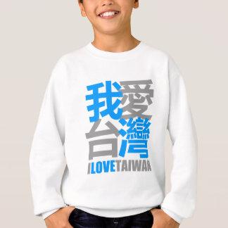 I Love TAIWAN version 2 : designed by Kanjiz Sweatshirt