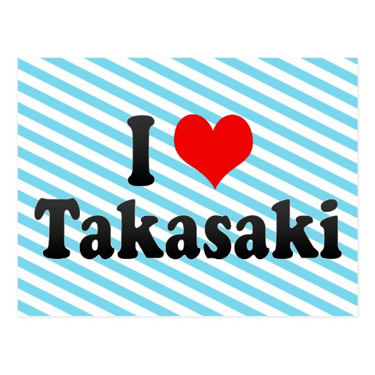 I Love Takasaki, Japan Postcard