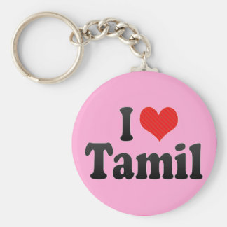 I Love Tamil Key Ring