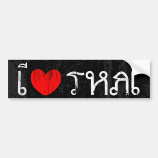I Love Thai or I Heart Thai Bumper Sticker