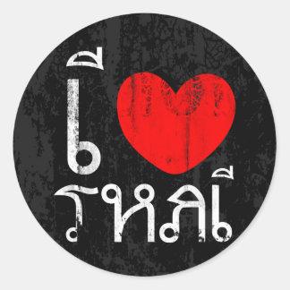 I Love Thai or I Heart Thai Round Sticker