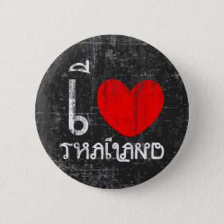 I Love Thailand or I Heart Thailand 6 Cm Round Badge