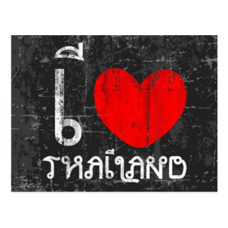 I Love Thailand or I Heart Thailand Postcard