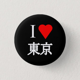 I Love Tokyo 3 Cm Round Badge