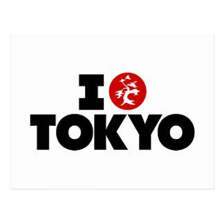 I Love Tokyo Postcard