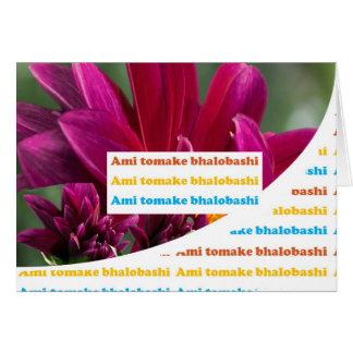 I LOVE U ; Bengali Ami tomake bhalobashi India Cal Greeting Card