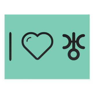 I Love Uranus Postcard