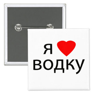 I love Vodka 15 Cm Square Badge