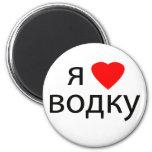 I love Vodka 6 Cm Round Magnet