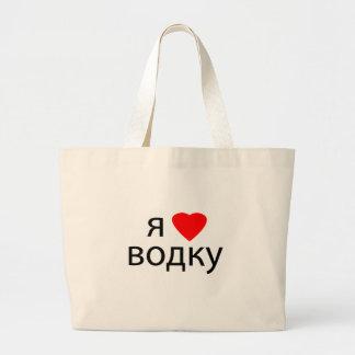 I love Vodka Canvas Bag