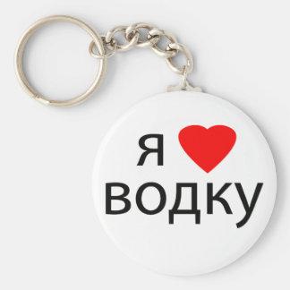 I love Vodka Key Chain