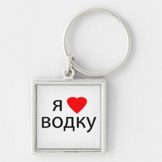 I love Vodka Key Chains