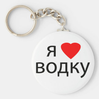 I love Vodka Key Ring
