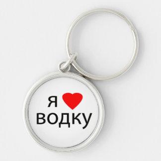 I love Vodka Keychains