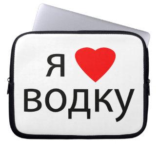 I love vodka laptop sleeves