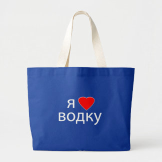 I love Vodka Large Tote Bag