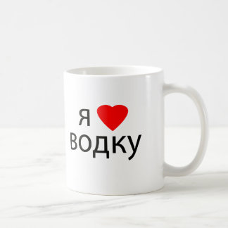 I love Vodka Mug Coffee Mug