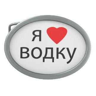 I Love Vodka Oval Belt Buckles