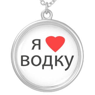 I love Vodka Round Pendant Necklace