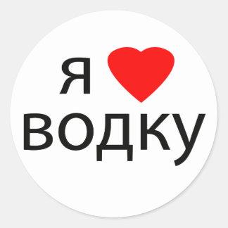 I love Vodka Round Sticker