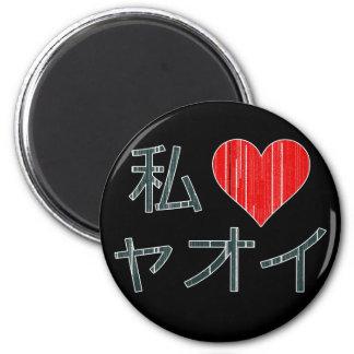 I Love Yaoi Magnet