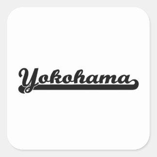 I love Yokohama Japan Classic Design Square Sticker