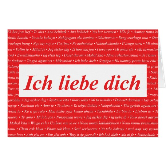 I Love You (German) Customisable Card