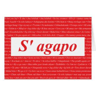 I Love You (Greek) Customizable Greeting Card