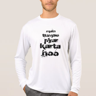 I Love You in Hindi T-Shirt
