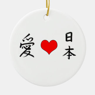 I love you Japan ornament (circle)