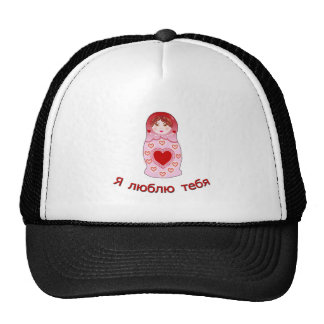 I Love You Nesting Doll Cap