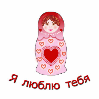 I Love You Nesting Doll Cut Out
