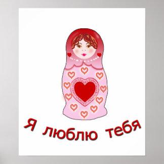 I Love You Nesting Doll Print