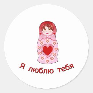 I Love You Nesting Doll Round Sticker