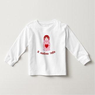 I Love You Nesting Doll Shirts