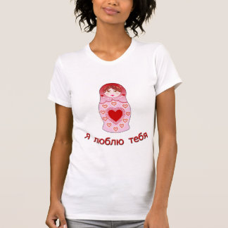I Love You Nesting Doll T-shirt
