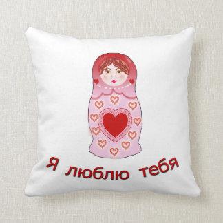 I Love You Nesting Doll Throw Cushion