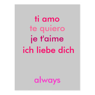 I love you ... no matter what language (Customize) Postcard