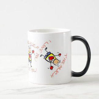 I Love you This Much (5) Magic Mug