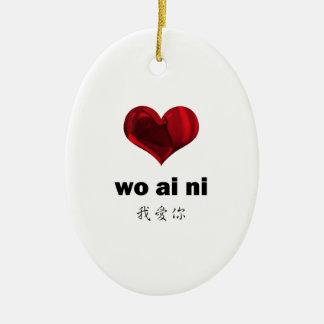 I Love You  , wo ai ni Christmas Ornament