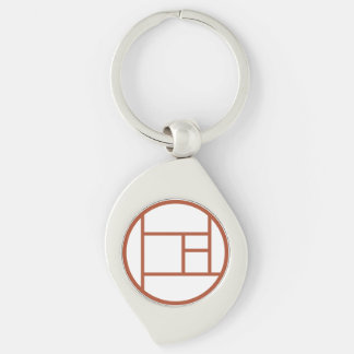 I'm an artist, but I do science too! Key Chain