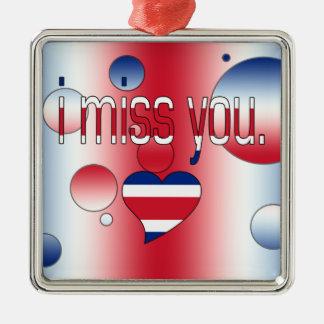 I Miss You! Britain Flag Colors Pop Art Christmas Ornament