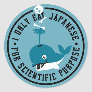 I only eat japanese for scientific purpose round sticker