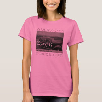 I read Staxtes -Greek, for ladies long sleeves T-Shirt