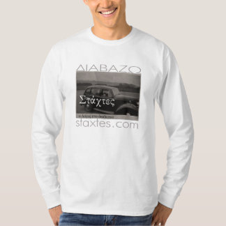 I read Staxtes -Greek, for men long sleeves T-Shirt
