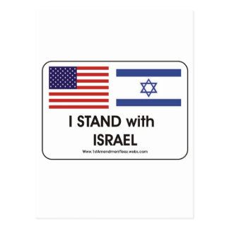 I stand with Irael Postcards