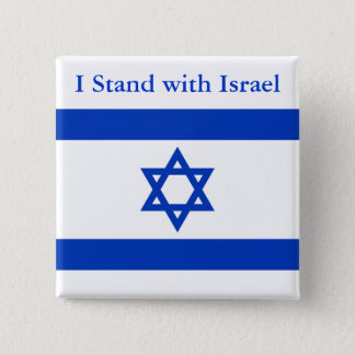 I Stand With Israel 15 Cm Square Badge