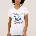 I stand with Israel #2 Shirts